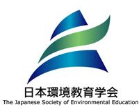 一般社団法人 日本環境教育学会 http://www.jsfee.jp